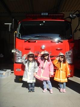消防署見学_f0153418_17305456.jpg