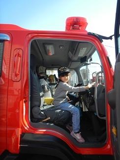 消防署見学_f0153418_17312793.jpg