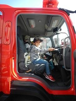 消防署見学_f0153418_17314083.jpg
