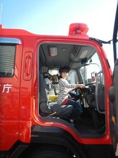 消防署見学_f0153418_17315976.jpg