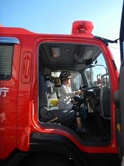 消防署見学_f0153418_17321761.jpg