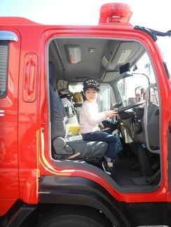 消防署見学_f0153418_17325384.jpg