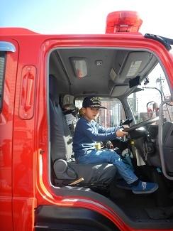 消防署見学_f0153418_17331092.jpg