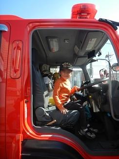 消防署見学_f0153418_17332831.jpg