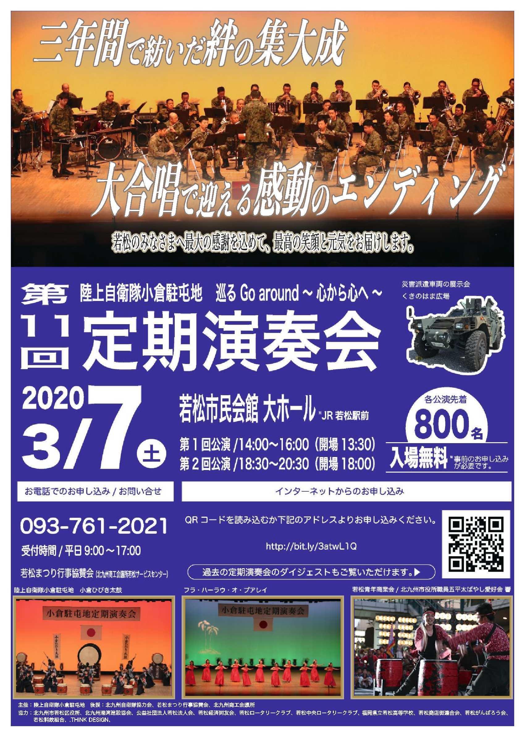 演奏会のお知らせ_e0198627_10453886.jpg