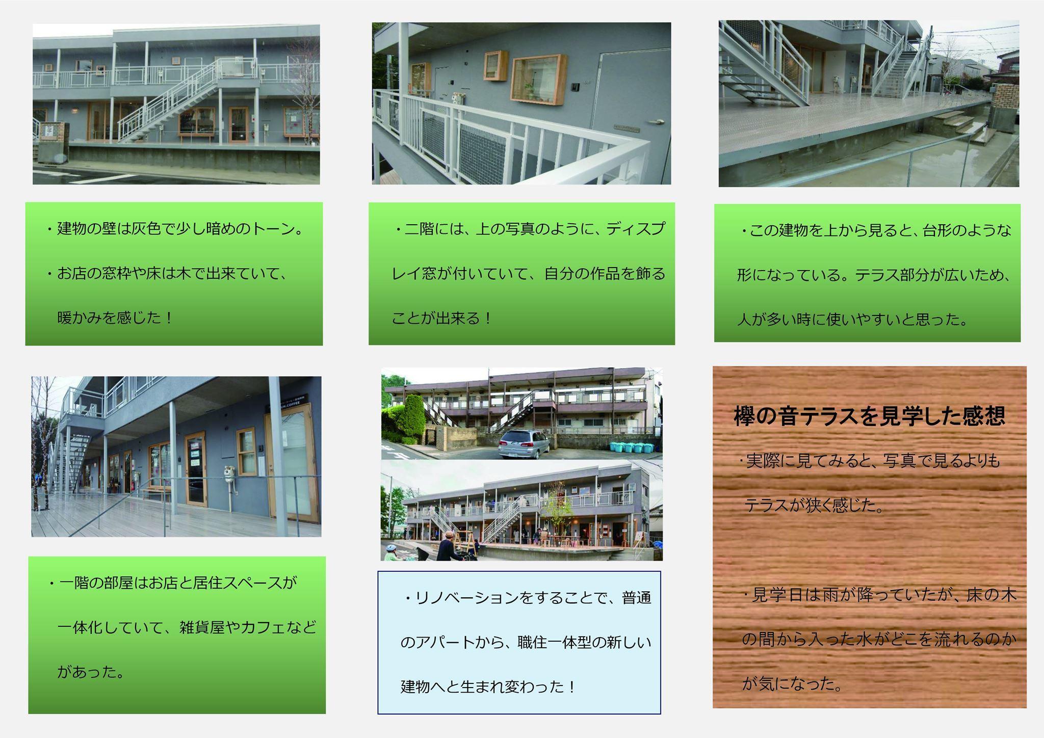 地元中学校の職場体験の成果_d0004728_09260168.jpg