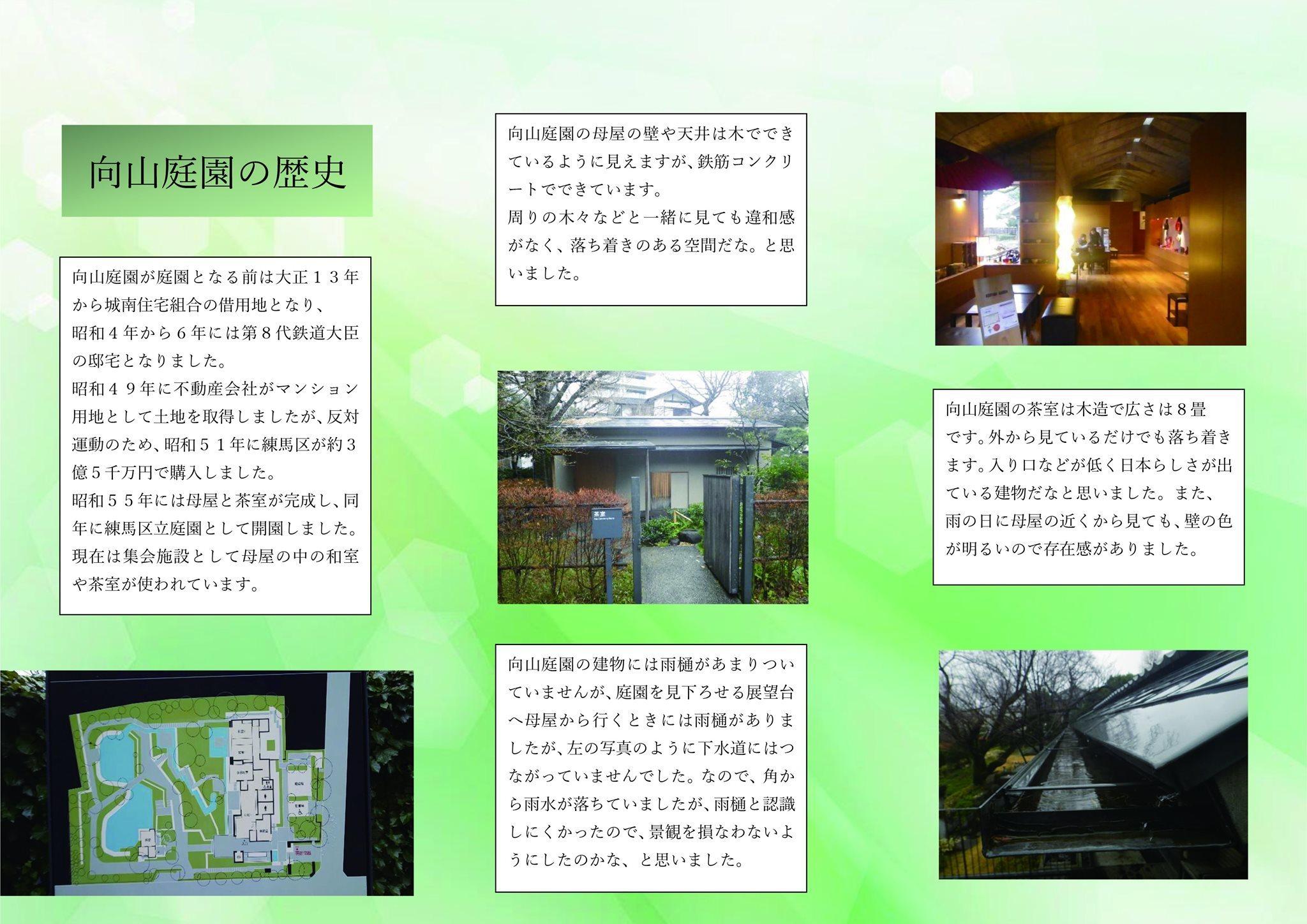 地元中学校の職場体験の成果_d0004728_09261240.jpg