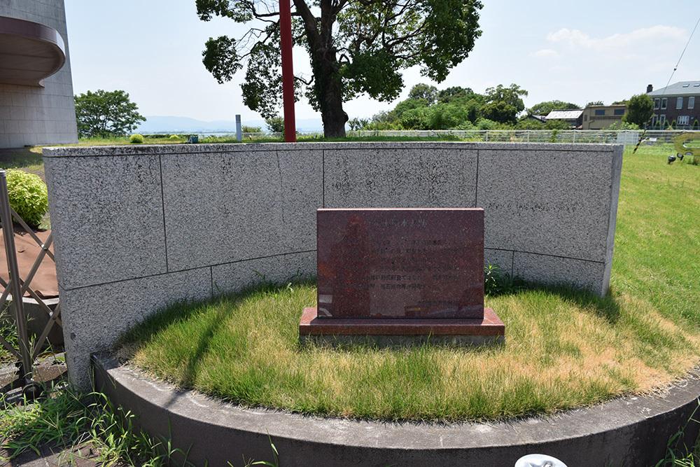 近江坂本城跡を歩く。 その2 <本丸跡>_e0158128_20371525.jpg