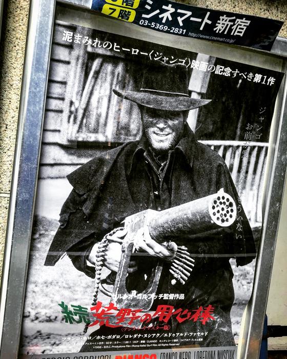 シネマート新宿 / iPhone 8_c0334533_15294123.jpg