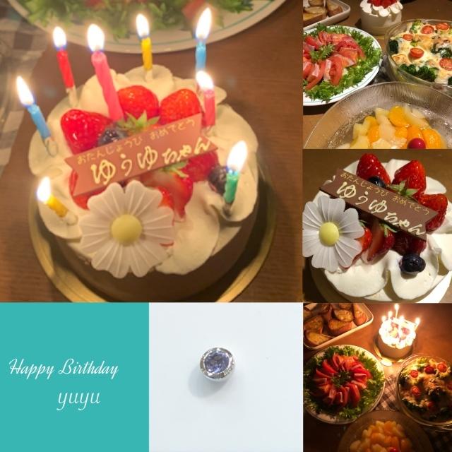 Happy Birthday *_c0131839_00031742.jpeg