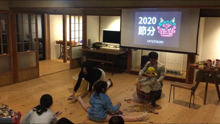 2020節分 in 勝五郎_d0386342_08485828.png