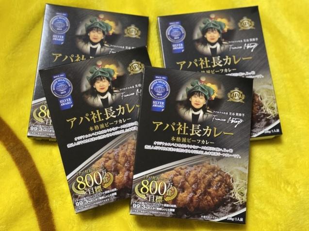 spice curry cafe KOTTA(スパイスカレーカフェコッタ)(野々市市若松町)_b0322744_23352646.jpeg