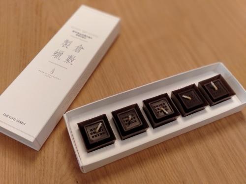 チョコレートキャンドルはいかが??_b0211845_10043245.jpg
