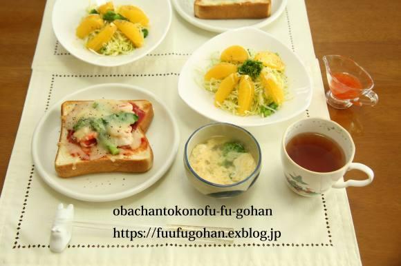 春色トーストおうちモーニング(o^^o)_c0326245_10592455.jpg