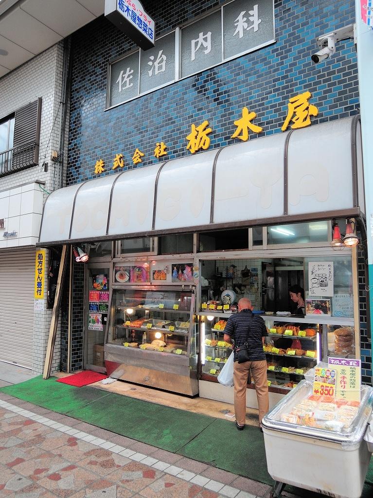 ある風景:Yokohamabashi Shopping District#2_a0384046_22425940.jpg