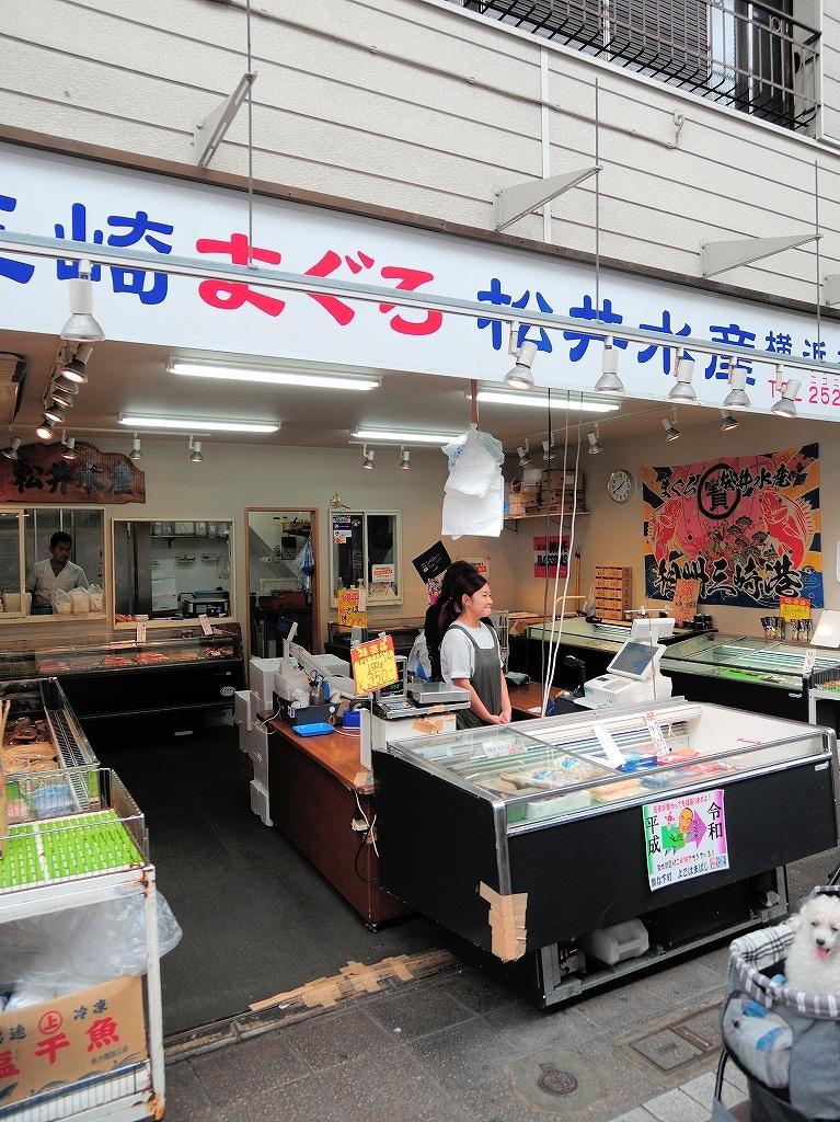 ある風景:Yokohamabashi Shopping District#2_a0384046_22425950.jpg