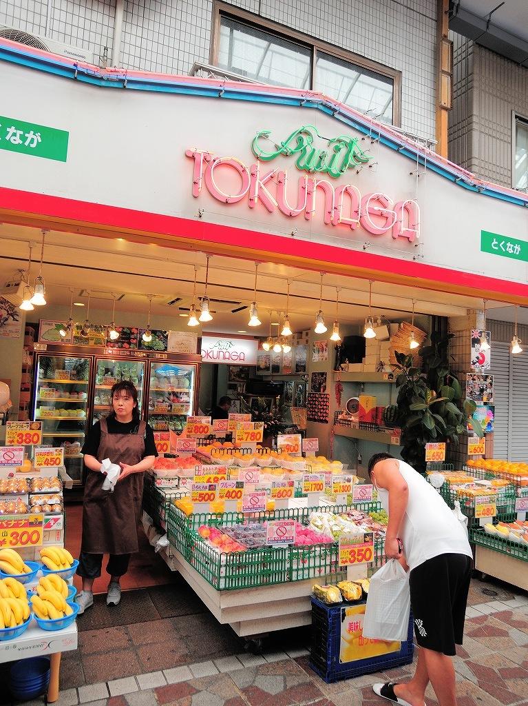 ある風景:Yokohamabashi Shopping District#2_a0384046_22425981.jpg