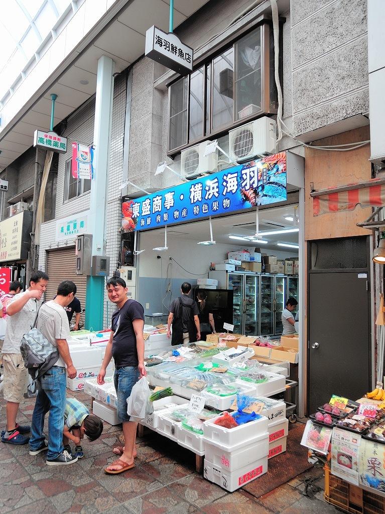 ある風景:Yokohamabashi Shopping District#2_a0384046_22430006.jpg