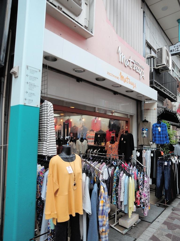 ある風景:Yokohamabashi Shopping District#2_a0384046_22430020.jpg