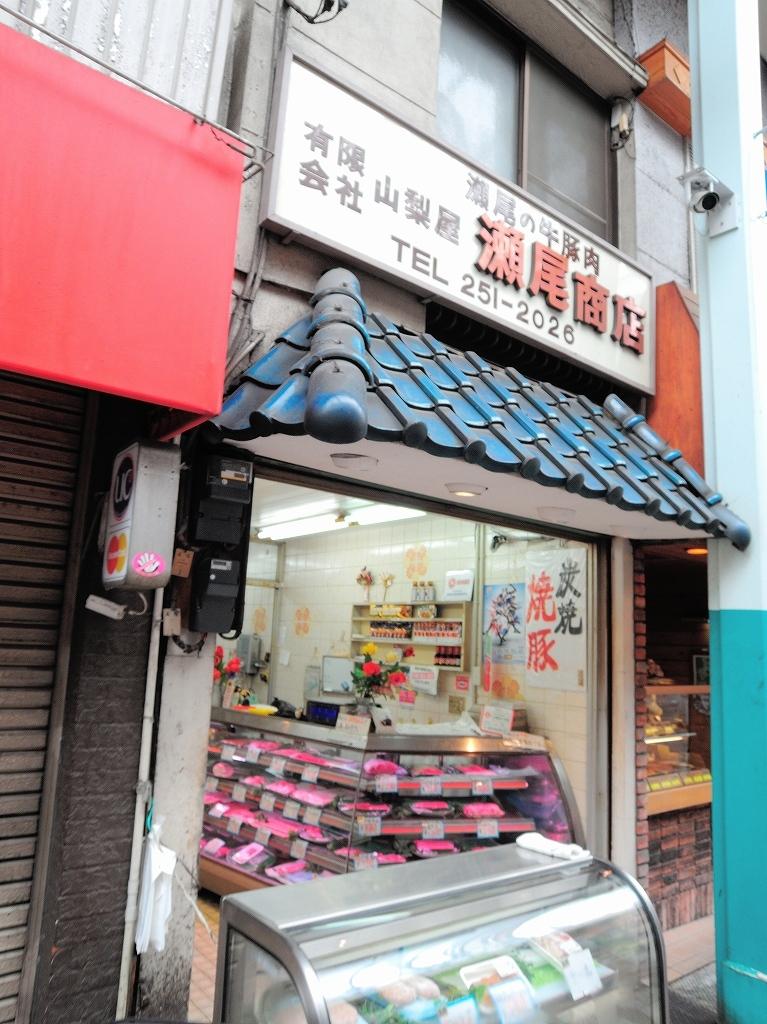 ある風景:Yokohamabashi Shopping District#2_a0384046_22430078.jpg
