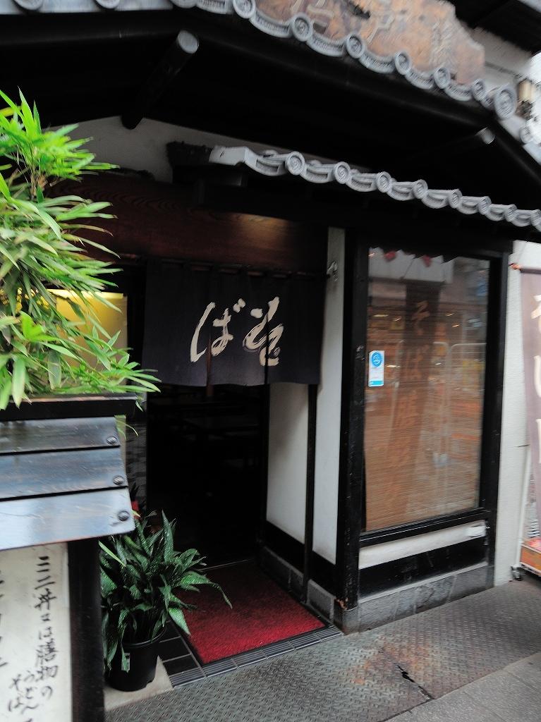ある風景:Yokohamabashi Shopping District#2_a0384046_22430097.jpg