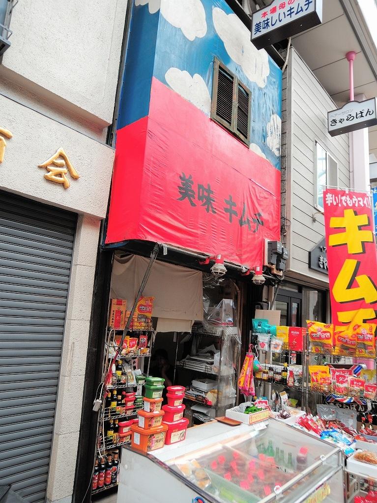 ある風景:Yokohamabashi Shopping District#2_a0384046_22431157.jpg