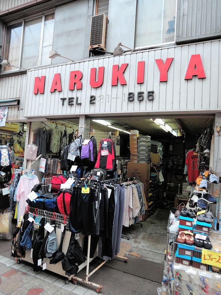 ある風景:Yokohamabashi Shopping District#2_a0384046_22431184.jpg