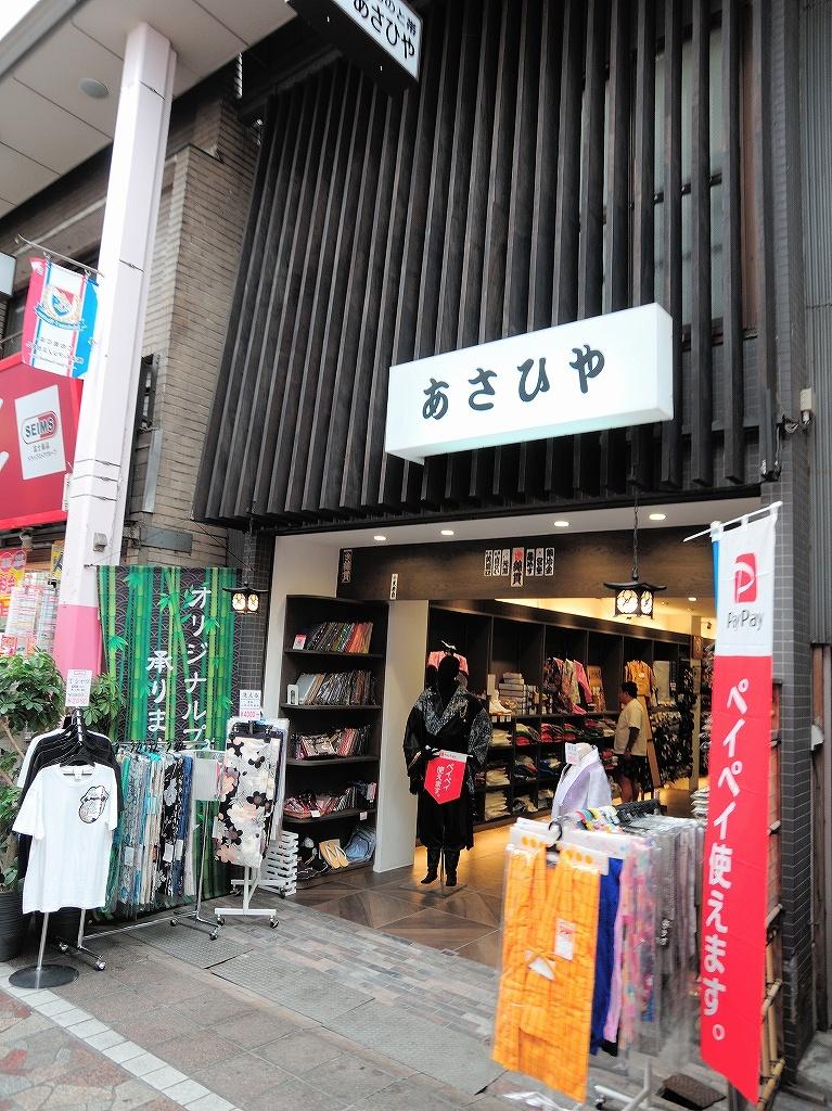 ある風景:Yokohamabashi Shopping District#2_a0384046_22431229.jpg