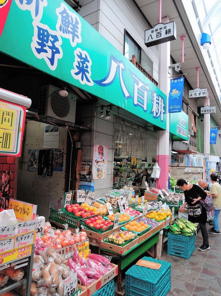 ある風景:Yokohamabashi Shopping District#2_a0384046_22431284.jpg