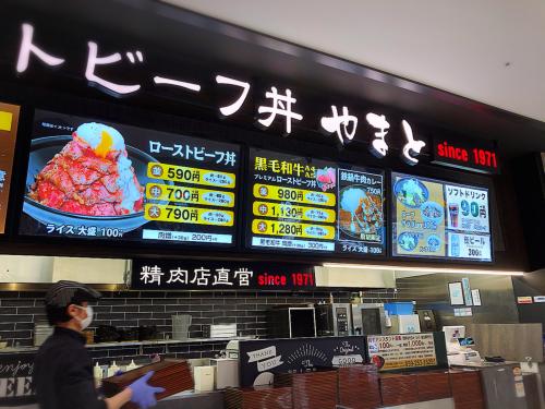 ローストビーフ丼やまと_e0292546_23114250.jpg