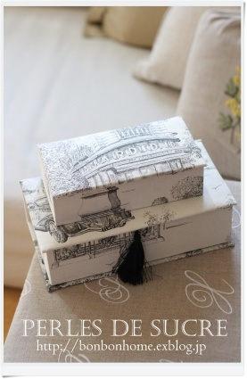 自宅レッスン lampシェード ナイトライト シャポースタイルの箱 ブック型の箱 メガネスタンド サティフィカ ポシェットデッサン 蛇腹のハガキ入れ_f0199750_19132779.jpg