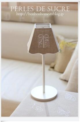 自宅レッスン lampシェード ナイトライト シャポースタイルの箱 ブック型の箱 メガネスタンド サティフィカ ポシェットデッサン 蛇腹のハガキ入れ_f0199750_19133595.jpg