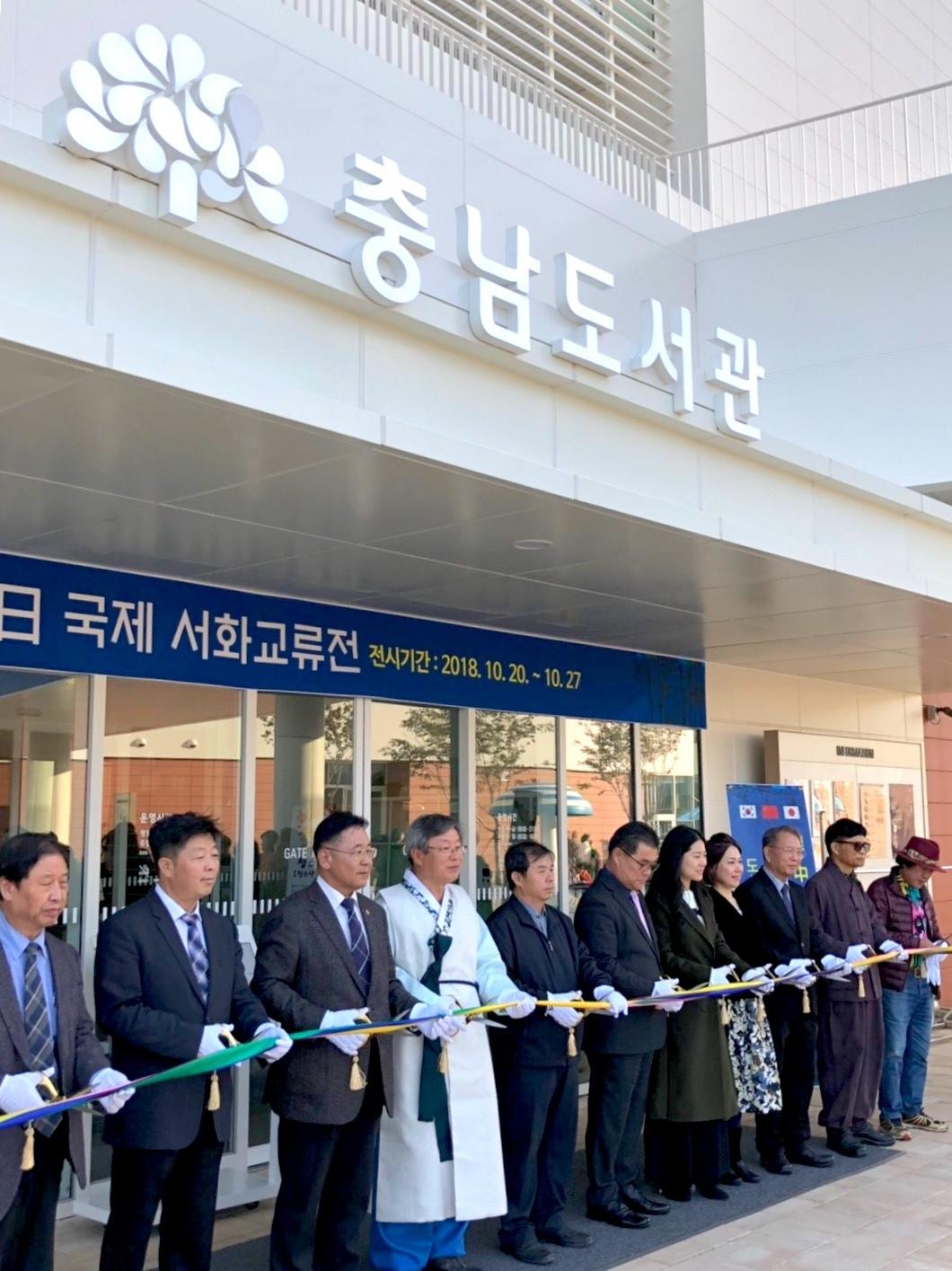 韓国文化院ギャラリーMIに行ってきました_d0090959_20363946.jpeg
