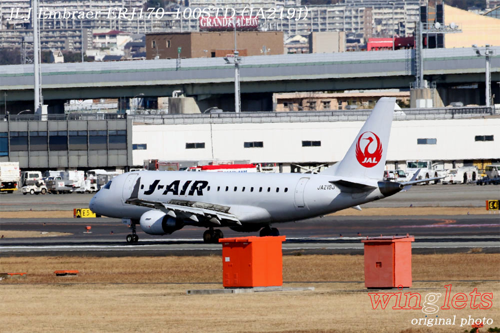 '20年 伊丹空港レポート・・・JLJ/JA219J_f0352866_22532948.jpg
