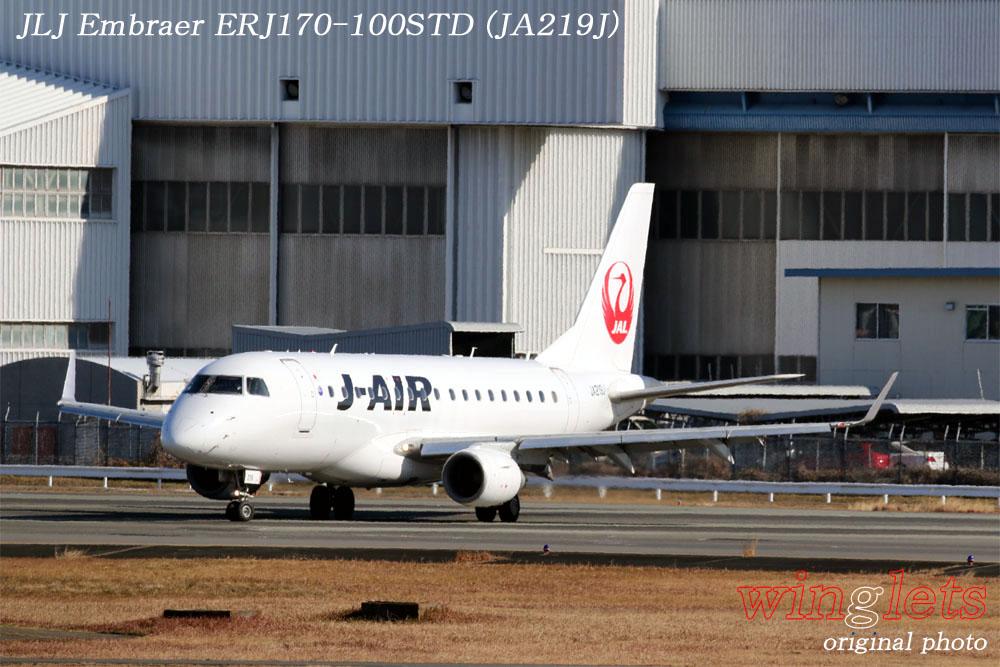 '20年 伊丹空港レポート・・・JLJ/JA219J_f0352866_2253397.jpg
