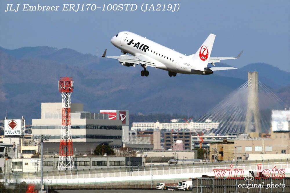 '20年 伊丹空港レポート・・・JLJ/JA219J_f0352866_22535085.jpg