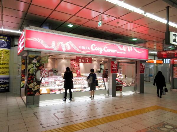 銀座コージーコーナー JR新宿南口_c0152767_18393178.jpg