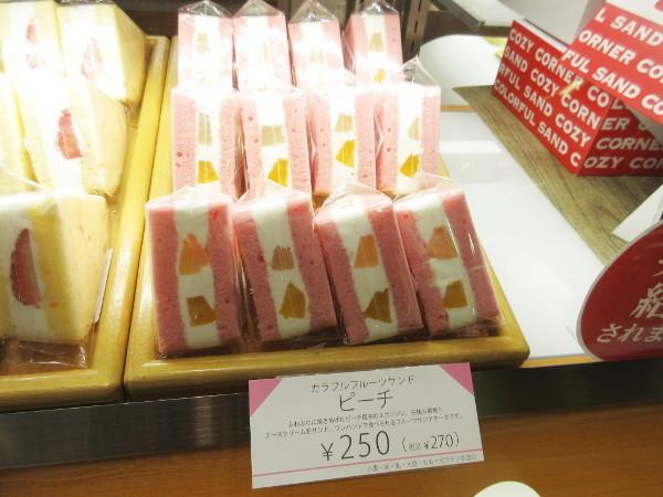 銀座コージーコーナー JR新宿南口_c0152767_18440872.jpg