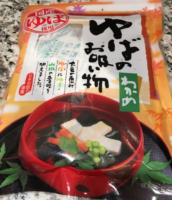 最近食べた美味しかった日本食_e0350971_10512231.jpg