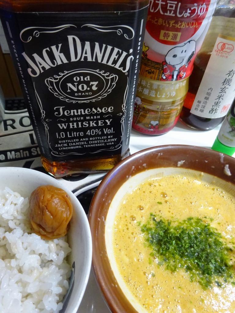 アメリカカブレかもろ日本人か分からぬ食卓 97 日の丸ご飯にトロロ_d0061678_19054813.jpg