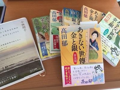 昨年夏の課題図書(汗)と、読もうと思って買った本 の その後…(;^ω^)_e0123286_18084863.jpg