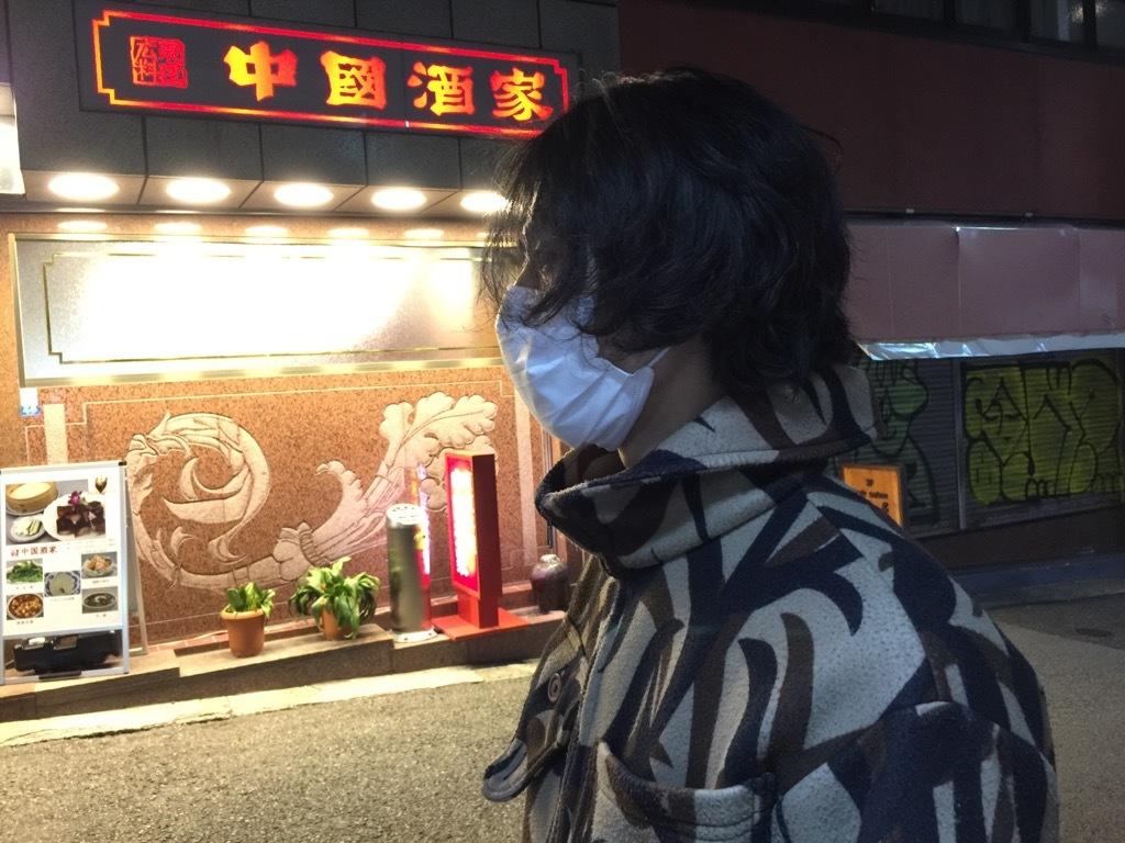 マグネッツ神戸店 2/8(土)Superior入荷! #4 Mix Item!!!_c0078587_19215244.jpg