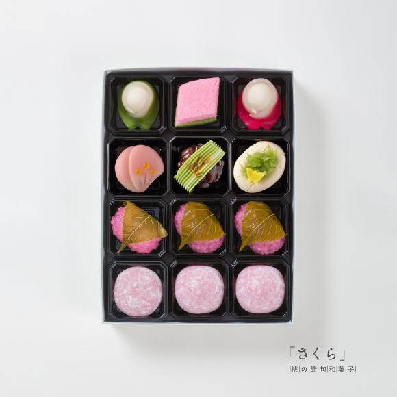 桃の節句和菓子「さくら」1箱2226円 12個入 (上生菓子6個、桜餅、さくら大福が各3個)原材料の一部に小麦・卵・大豆・やまいもを使用しています