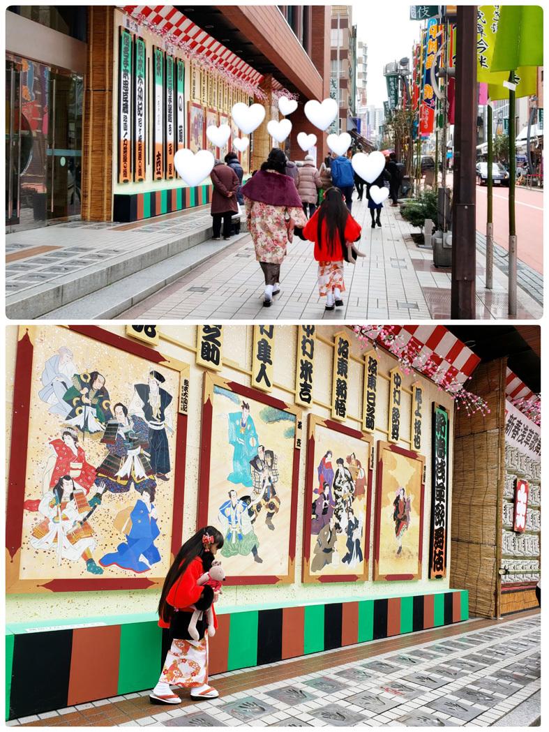 新春歌舞伎の思い出。_d0224894_13004975.jpg