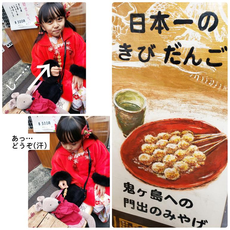 新春歌舞伎の思い出。_d0224894_20481141.jpg