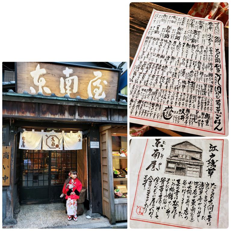 新春歌舞伎の思い出。_d0224894_20495601.jpg