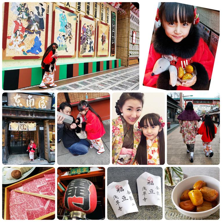 新春歌舞伎の思い出。_d0224894_22053051.jpg