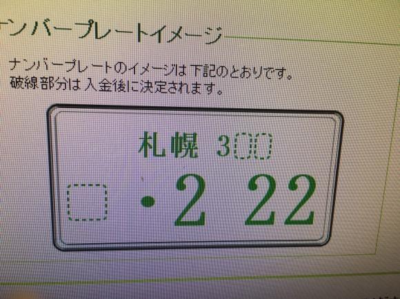 2月19日(水)本店ブログ♪ アルファード2.5SCあります!!ランクル エスカレード ハマー♡TOMMY♡_b0127002_19230419.jpg