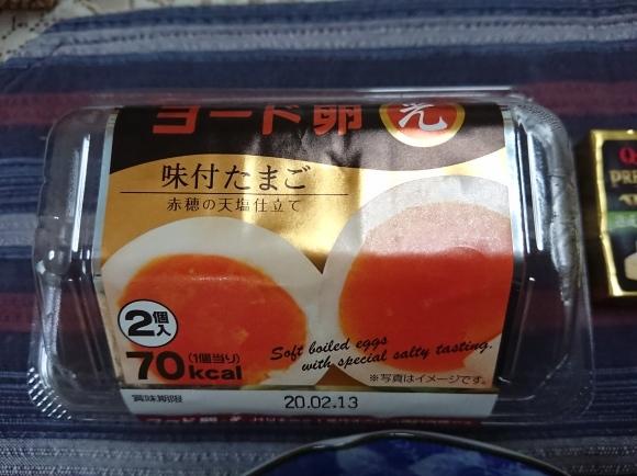 2/6夜勤明けVol.2 ハウス食品 うまかっちゃん with ヨード卵光味付け玉子_b0042308_18191984.jpg