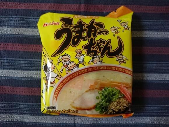 2/6夜勤明けVol.2 ハウス食品 うまかっちゃん with ヨード卵光味付け玉子_b0042308_18193607.jpg